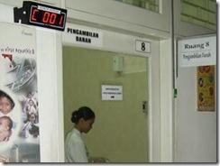 Ruang Pengambilan Darah thumb1 Instalasi Sistem Antrian di Institusi Kesehatan