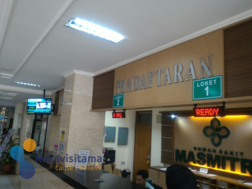 mesinantrian-rumah sakit masmitra